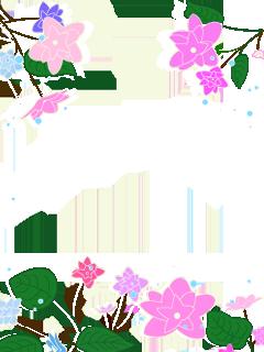 hydran